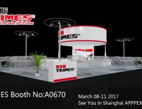 TAIMES SHANGHAI APPPEXPO 2017